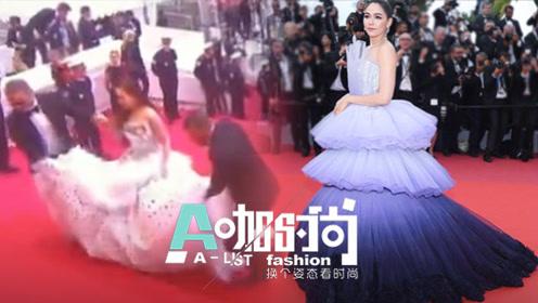 戛纳红毯速报:泰国女星撞衫范冰冰 她因崴脚遭哄笑