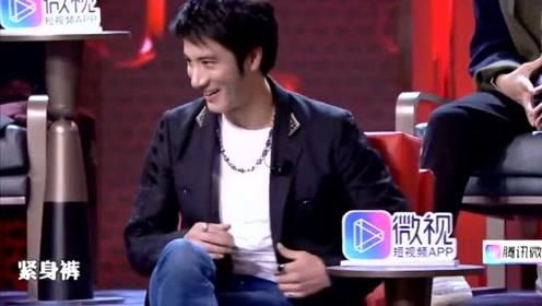 王力宏遭最好的朋友陶喆调侃:穿紧身裤只是为了唱高音能唱上去!
