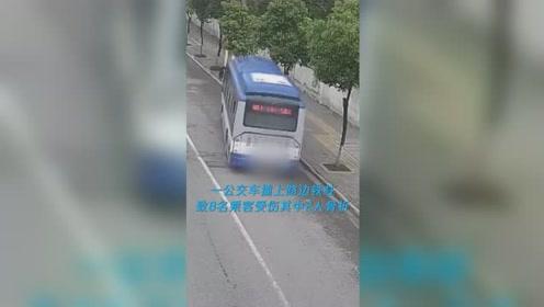 公交司机开车玩手机 车撞铁柱上致8人受伤