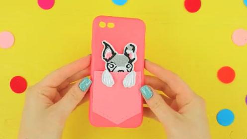千篇一律的手机壳是不是好无趣?创意自制可爱的小狗信封壳
