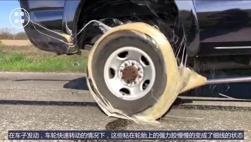 老外开皮卡挑战强力胶,没想到把轮胎粘下来了,固体胶变成细丝!