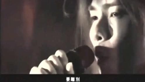 阿杜-离别 MV