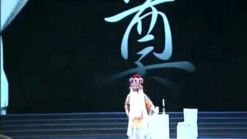 西安秦腔剧院李锋老师的《下河东-祭灵》图片