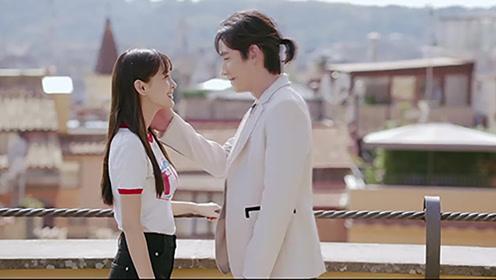 《我的真朋友》baby朱一龙初吻打卡,不甜不要钱