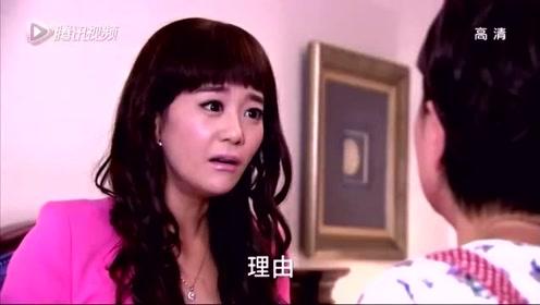 因为爱情:文馨怀疑吸血鬼母亲偷走她的钱,直接收拾包袱赶走亲妈图片