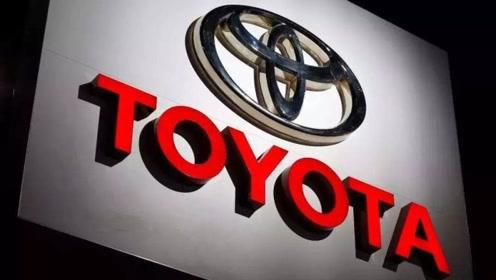 丰田花大成本换了商标,但它最初,甚至都不叫:TOYOTA