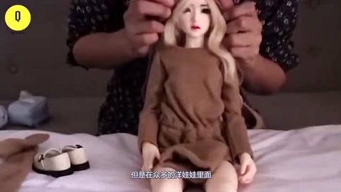 魅惑娃娃为何标价到40万?看完制作工艺流程,这玩具值这价