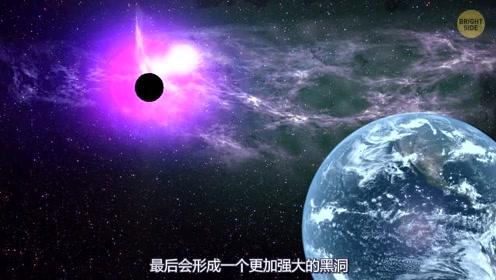 银河系恒星流出现了一个黑洞,它是怎么来的?科学家做出3次猜测