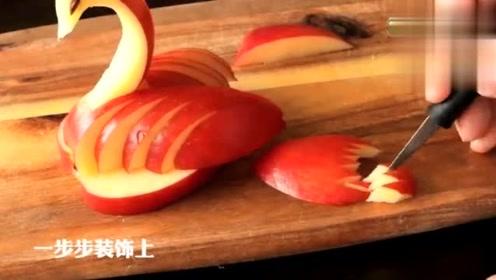 这还是苹果吗?把它雕刻成美丽的天鹅,看着都不舍得吃了