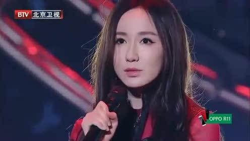 跨界歌王2娄艺潇《开门见山》