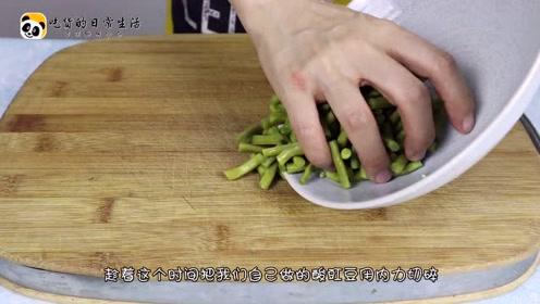 用这个腌制新方法,做出来的烂肉豇豆,又香又脆,3天就能吃
