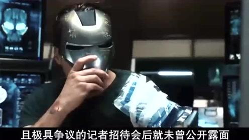 试飞完新战衣,钢铁侠直接回家改装,这个新功能救了他的命