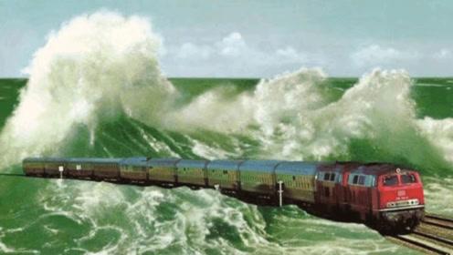 绝无仅有!坐火车还能体会刺激的感觉,网友:让海浪来得更猛烈些