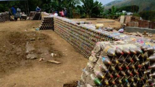 国外男子回收上万个塑料瓶建房,被邻居嘲笑,完工后让他们羡慕