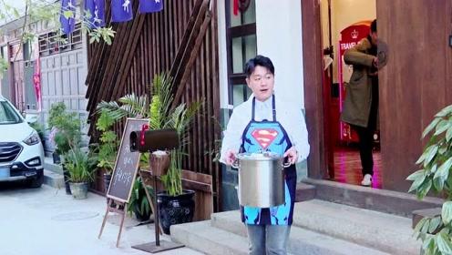 美食作家王刚在小馆做炸鸡腿,配上佟大为暖胃姜茶让路人免费吃!