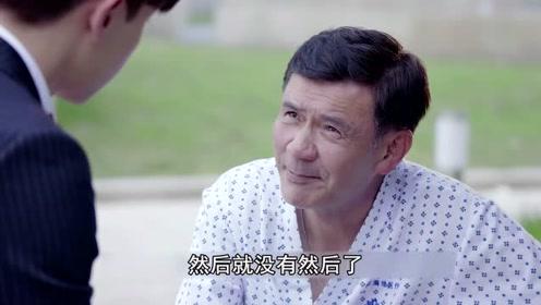 《我的真朋友》爸爸给邵芃橙攒的压岁钱,听到数字我惊了!