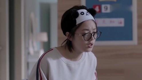 《少年派》速看版第11集 林妙妙王胜男闹误会