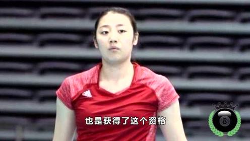 中国女排新的领军人被保送上大学!和女排功勋教练的女婿是同学
