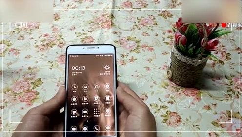 魅族手机自带输入法,真的很好用,只是不知道你会不会