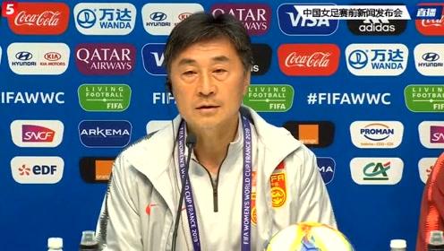 11分钟回放!女足世界杯:中国VS西班牙赛前发布会!