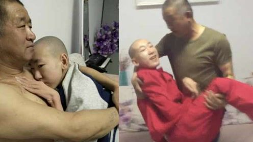 脑瘫儿4岁被抛弃,姑父当爸搂着睡14年
