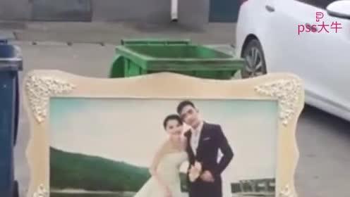 时隔多年结婚照还是被扔了
