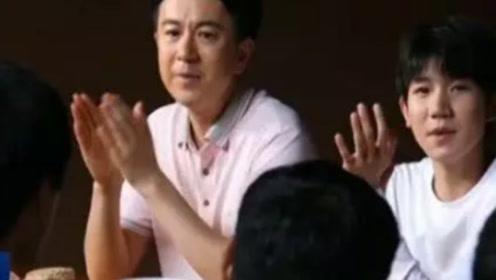 又被粉丝坑?王源参加央视活动镜头被删,疑因粉丝提前泄露
