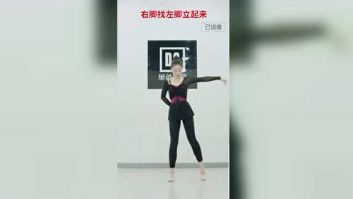 中国舞《牡丹江》超细致教学,你还怕学不会?