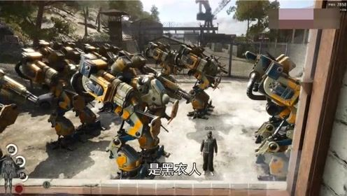荒野求生:我们被高达机器人包围了!