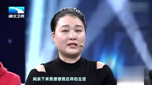 丈夫说又要下乡时晓楠已经临近崩溃 甚至想到了要结束这段婚姻