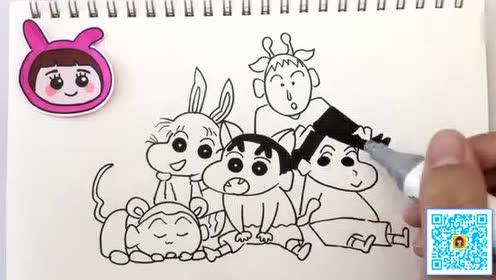 蜡笔小新和好朋友的动物装-可乐姐姐学画画!