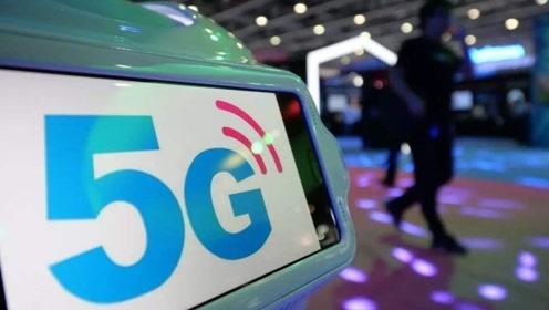 中国移动正式宣布:将在9月商用5G网络 可以不换卡、不换号