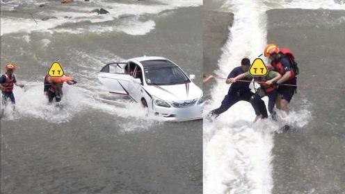 司机开进河里下车,突遇洪水暴涨5人被困,消防双腿变桥营救
