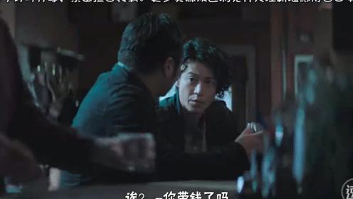 小栗旬名演技加成,超哲理日本广告