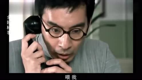 男子惊慌失色借电话报案,把隔壁的护士都吓到了,他会是凶手吗