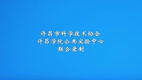 科普微电影之智斗火魔