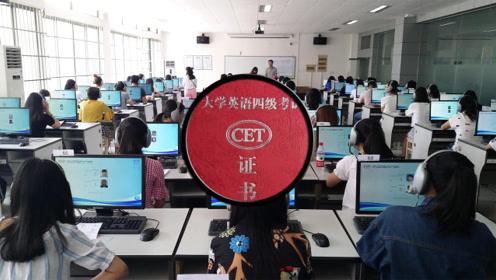 辅导员天天催报英语四六级,大学实在不想考,会有什么影响吗?