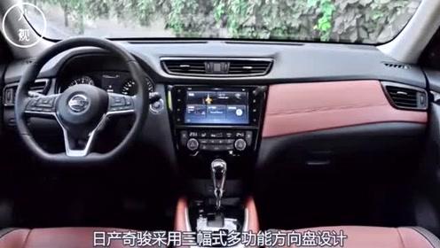 """SUV市场的""""领导者"""",舒适的驾驶体验2019新款奇骏"""