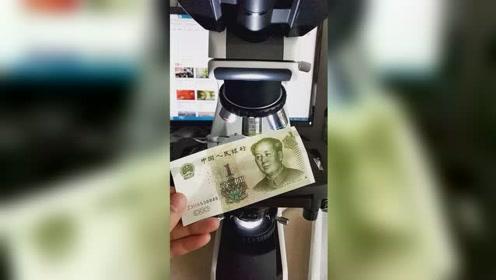 放大100倍,显微镜下的1元人民币