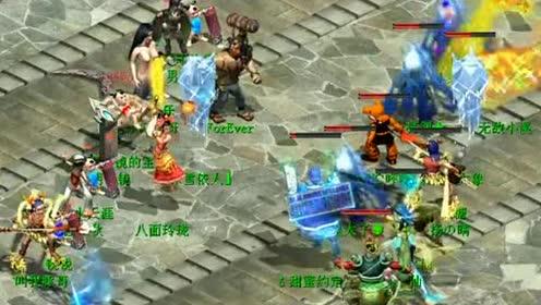 大话西游2:八联,广东专区vs浮烟山,谁能赢?