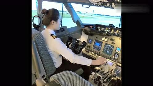 你没看过我开飞机的样子,怎么能说我单单只有美貌呢