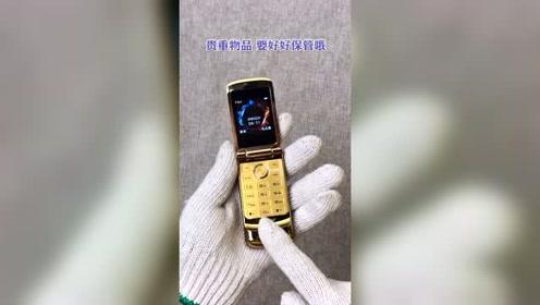 迪拜首富专用的手机,竟然是它!