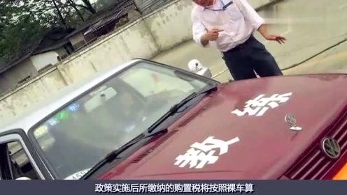 汽车视频,总有些人笑别人没有车去驾驶证的,这回看他们怎么笑
