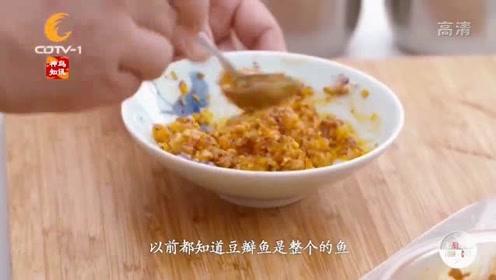 现场围观大厨新式川菜做法,法国人称精致得像是在做法餐