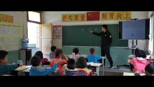 华中农业大学第十四届研究生支教团的一天
