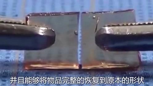 """日本发明能""""破镜重圆""""的胶水,轻轻一摸屏幕自动恢复!"""