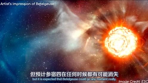 超新星爆发常见吗