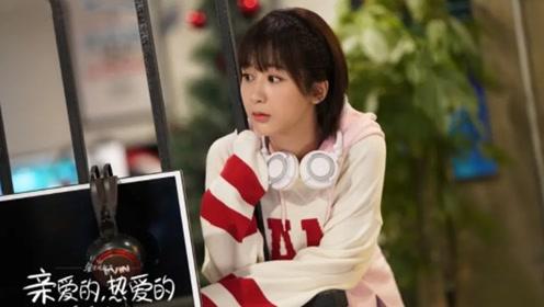 《亲爱的热爱的》杨紫直播遇变态调戏,韩商言出手:敢动我女人