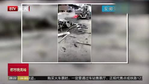 安徽亳州:小吃车上煤气罐爆炸 现场迸出巨大火光
