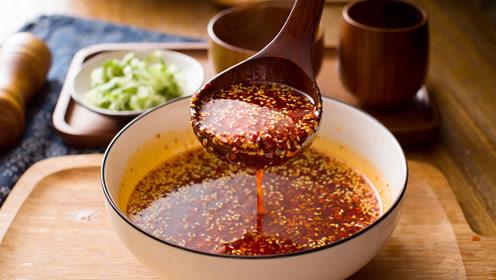 拌面拌饭拌凉菜!秘制油辣子,只要一勺香出天际!